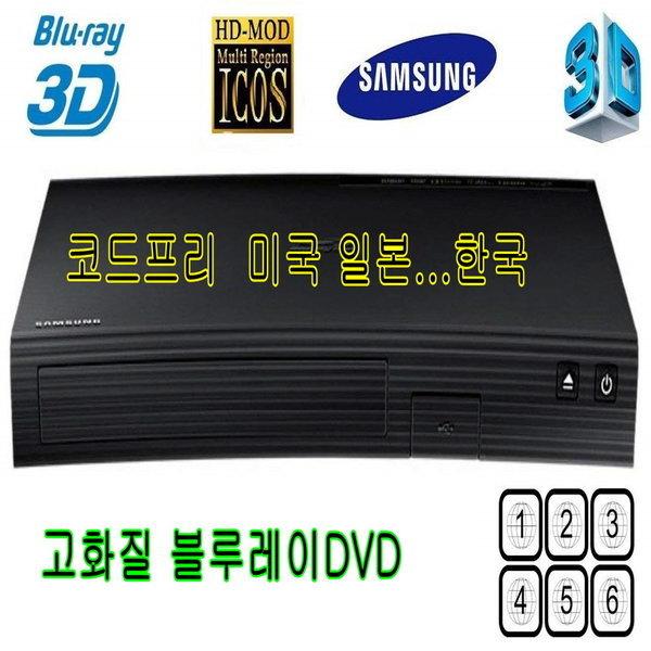 삼성 BD-J5500/코드프리 블루레이DVD 미국 일본... 상품이미지