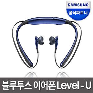 [삼성전자]정품 레벨유 블루투스 이어폰/Level U/ EO-BG920B/M.D