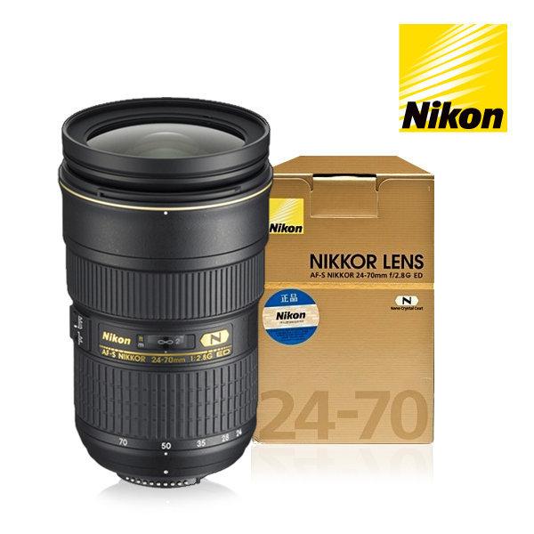 (니콘코리아 정품) AF-S NIKKOR 24-70mm F2.8G ED 상품이미지