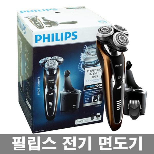 필립스 전기면도기 9000시리즈 S9511/63 상품이미지