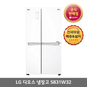 LG공식(대명) 신모델 S831W32  821L 양문형냉장고