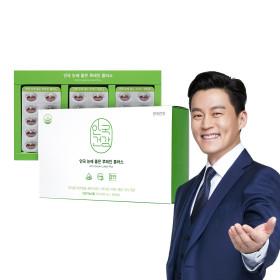 안국 눈에좋은 루테인 60캡슐 3통 180캡슐PTP 선물세트