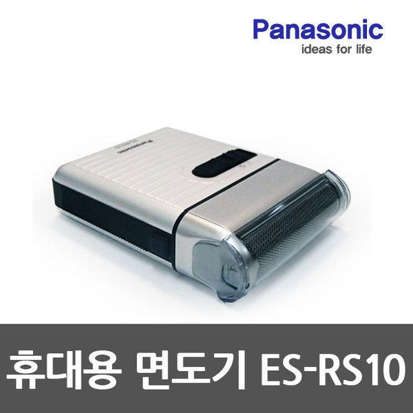YB 파나소닉코리아 정품 (ES-RS10) 건전지형 면도기 상품이미지