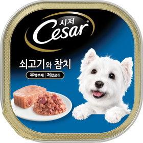 한국마즈_시저쇠고기와참치_100Gx3
