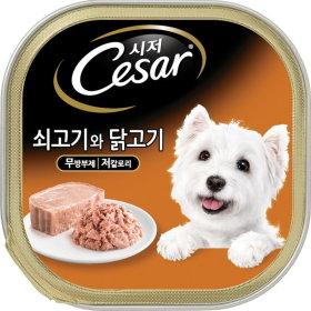 한국마즈_시저쇠고기와닭고기_100Gx3
