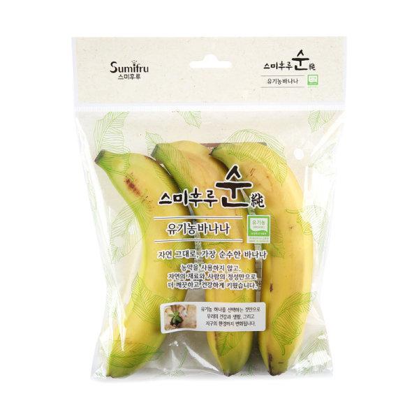 (행사상품)유기농_바나나_3입 봉  330G 상품이미지