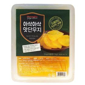홈플러스시그니처_맛단무지_3kg