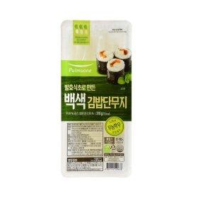 풀무원_찬무농약백색김밥단무지_310g