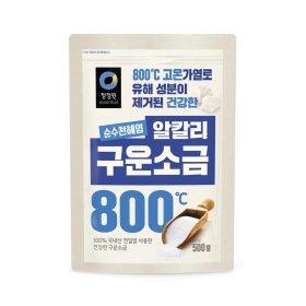 대상_청정원구운소금_500G