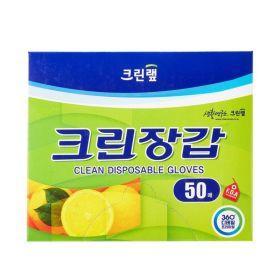 크린랩_위생장갑_50매