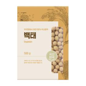 백태_500G 봉