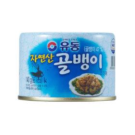 _유동자연산골뱅이_140G