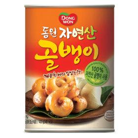 동원_자연산골뱅이_400G
