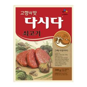 CJ_쇠고기다시다_300G