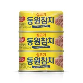 (묶음할인)동원_살코기참치35호_100Gx3