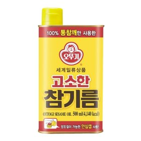 오뚜기_고소한참기름_500ML