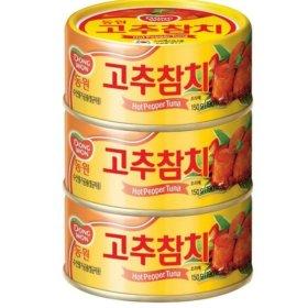 동원_고추참치_150Gx3