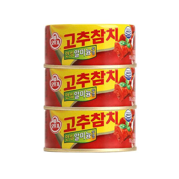 오뚜기_고추참치_150Gx3 상품이미지