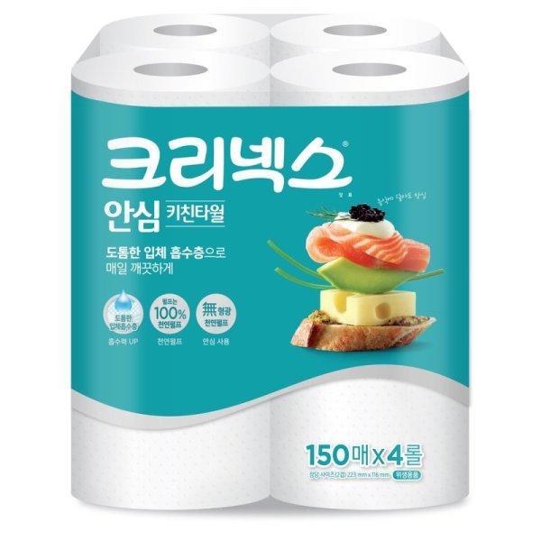 (1+1)유한킴벌리 크리넥스안심키친타올 2겹  150매x4R 상품이미지