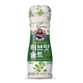(묶음할인)CJ_허브맛솔트순한맛_50G