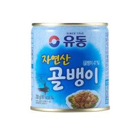 _유동자연산골뱅이_230G