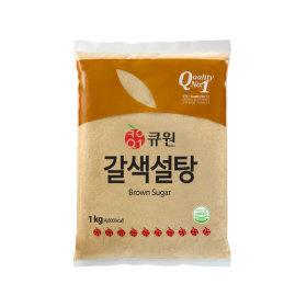 삼양사_큐원갈색설탕_1KG