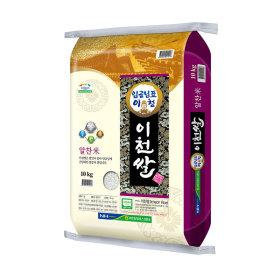 이천남부_임금님표 이천쌀_10KG 포