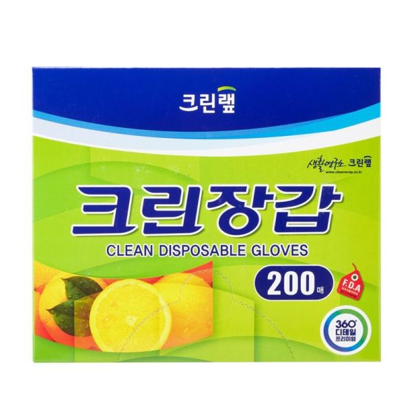 크린랩_위생장갑_200매 상품이미지
