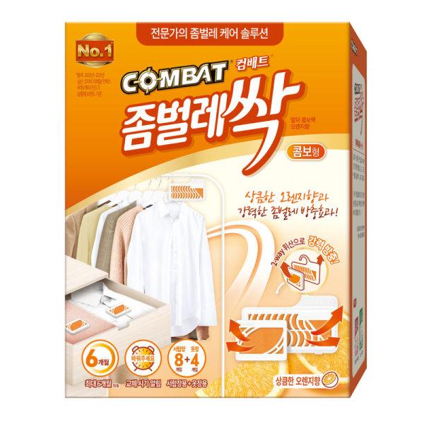 컴베트_좀벌레싹살충제오렌지_옷장용4P+서랍장용8P 상품이미지
