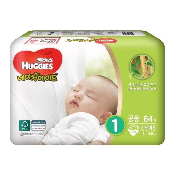 (묶음할인)유한킴벌리 하기스네이처메이드밴드기저귀신생아1단계 공용  64매 상품이미지