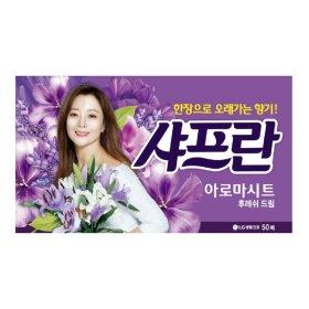 LG생활건강_샤프란아로마시트후레쉬드림향_50매