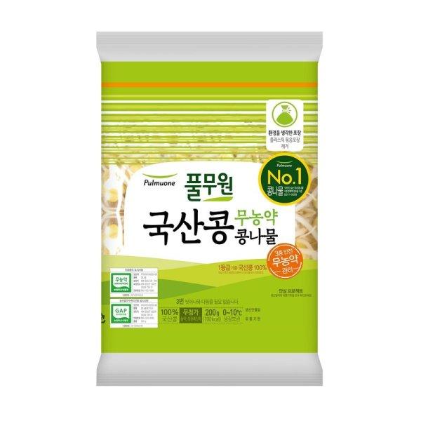 풀무원_국산콩무농약콩나물_200G 상품이미지