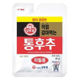 오뚜기_직접갈아먹는통후추 리필용 _35G