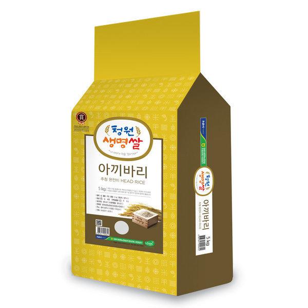 청원생명쌀법인 청원생명쌀 5KG 포 상품이미지