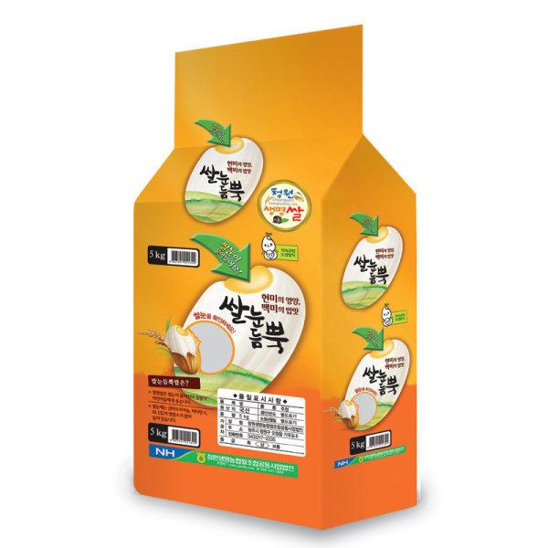 청원생명쌀법인 쌀눈듬뿍쌀 5KG 포 상품이미지
