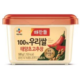 (1+1)CJ_해찬들우리쌀로만든태양초골드고추장_500G