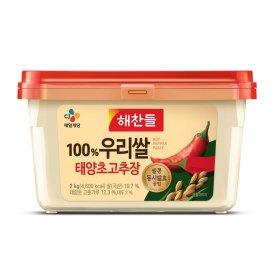CJ_해찬들우리쌀로만든태양초골드고추장_2KG