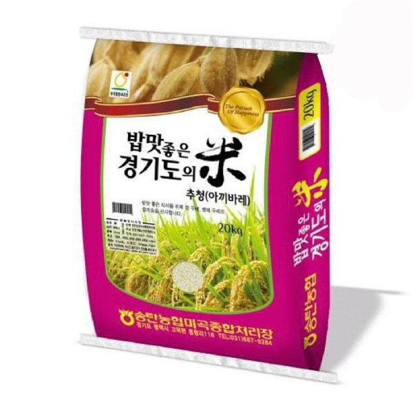송탄농협 밥맛좋은경기추청미 20KG 포 상품이미지