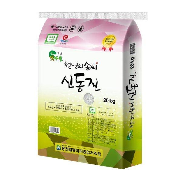 천년의솜씨 신동진쌀 20KG 포 상품이미지