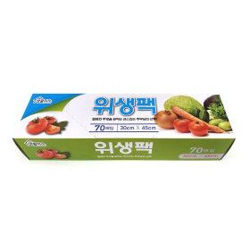 (10+1)천원 생활미소_위생백30x45x70매