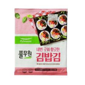 풀무원_구운김밥김_20매 40g