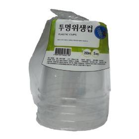 천원 위생투명컵_200MLx5입