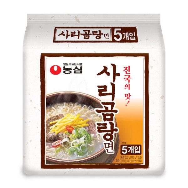 농심 x진국쌀사리곰탕면 110Gx5입 상품이미지