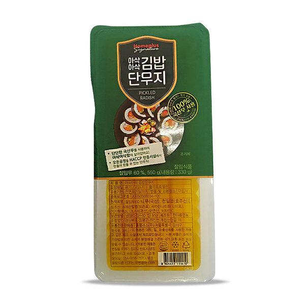 홈플러스시그니처 김밥단무지 550g 상품이미지