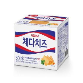 (행사상품)서울_체다치즈_900G