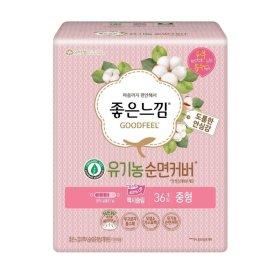 (생리대)유한킴벌리_좋은느낌유기농순면맥시슬림날개_중형36매