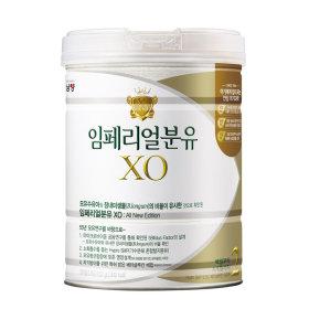 (전단상품)남양유업_임페리얼분유XORoyalClass2단계_800G