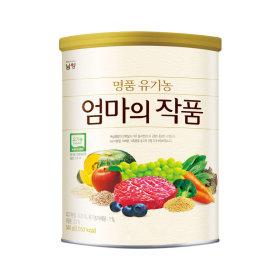 남양유업_명품유기농엄마의작품12개월_540G