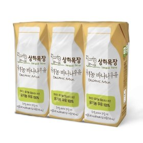 (묶음할인)매일 상하목장유기농멸균바나나125MLx3