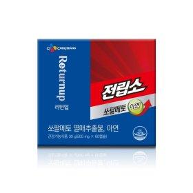 CJ_전립소쏘팔메토_500mgx60캡슐